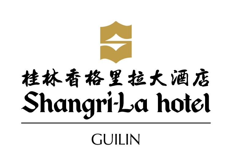 香格里拉大酒店(桂林)有限公司