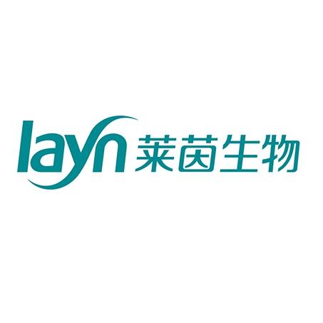 桂林莱茵生物科技股份有限公司