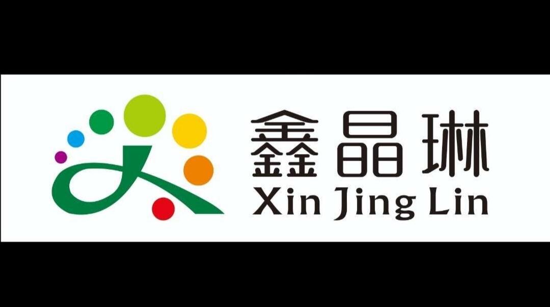 桂林鑫晶琳食品有限公司